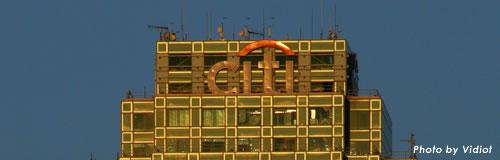 米金融シティーグループが銀行と証券に分割・日興売却も