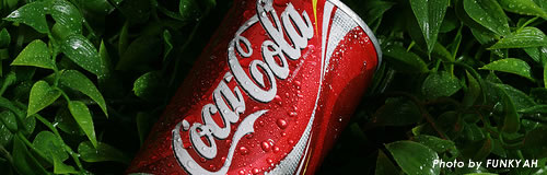 コカコーラ・ウエストの早期退職に95名が応募、想定の4分の1以下
