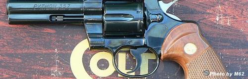 米銃器メーカーの老舗「コルト」が破産法第11章を申請