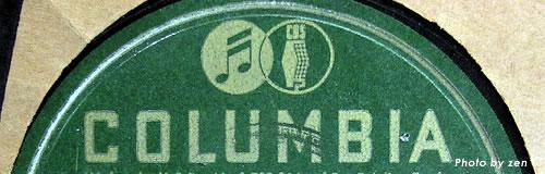 「コロムビアミュージックエンタテインメント」が全社員の減給を実施
