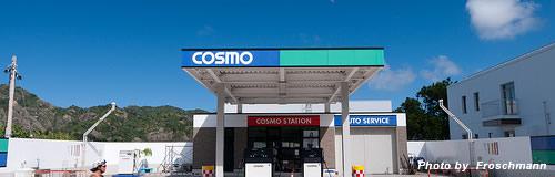 コスモ石油の14年3月期第1四半期は純損益46.65億円の赤字