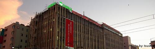 百貨店「大和」の13年2月期は純損益5.20億円の一転赤字へ