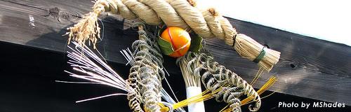 横浜の正月飾り製造販売「飾一」が破産開始決定受け倒産