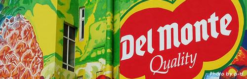 デルモンテが3生産拠点を閉鎖、群馬・長野工場に集約