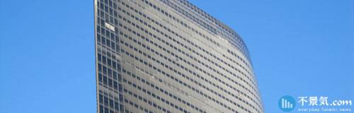 民放5局+電通が提供するVOD「もっとTV」が15年3月で終了