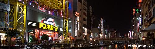 今度は液晶テレビ、デフレ価格で32型/2.8万円・13型/1.2万円