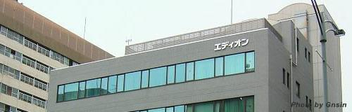エディオンの13年3月期は純損益27億円の赤字見通し