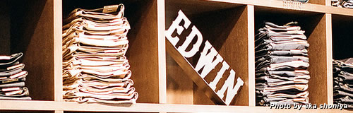ジーンズ大手の「EDWIN」が事業再生ADR手続を申請
