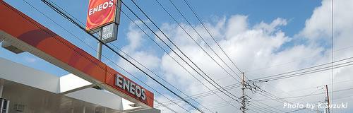 新日石と新日鉱がスタンドを「ENEOS」に統一、「JOMO」消滅