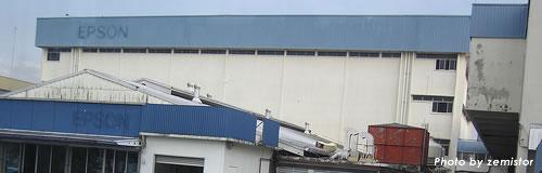 エプソンが工場の統廃合、液晶と半導体の生産見直しで