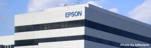 エプソンの13年3月期は純損益150億円の一転赤字へ