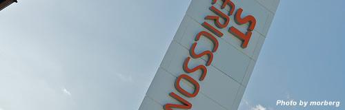 無線機器製造の「ST-Ericsson」が500名の人員削減へ