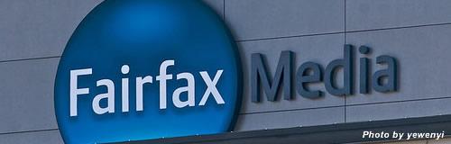 豪新聞大手の「フェアファックス」が1900名の人員削減へ