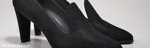 婦人靴製造「新興製靴工業」が民事再生、負債21億円