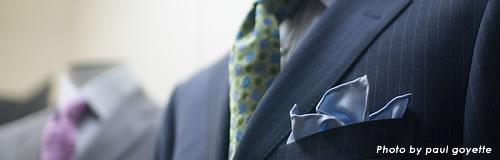 埼玉の元・衣料品製造「第一繊維」に特別清算の開始決定