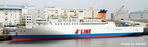 マルエーフェリーが東京-沖縄航路を休止、乗船客数の減少で