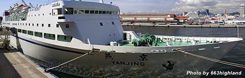 神戸のフェリー運航「チャイナエクスプレスライン」に破産決定