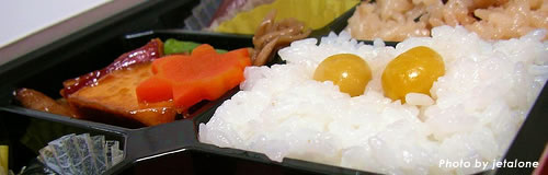名古屋の宅配弁当「益久」に破産開始決定