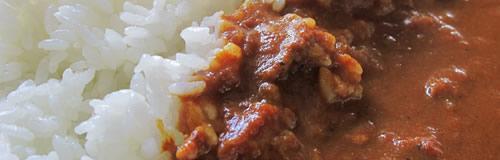 茨城・つくばのカレー店経営「香辛飯屋」が破産決定受け倒産