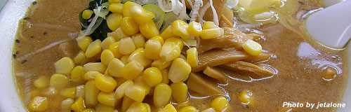 北海道の麺類製造「札幌八幸食品」に破産開始決定