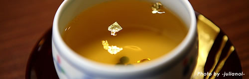 甲府の老舗日本茶卸「倉惣茶商店」が自己破産申請し倒産へ