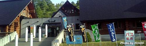 北海道伊達・道の駅運営「ナチュラル・フロンティア」に破産決定