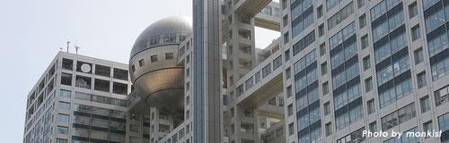 フジテレビ・日本テレビが「Gyao」へ出資、USENの比率減少