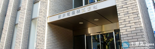船井電機の17年3月期は82億円の最終赤字へ、テレビ不振