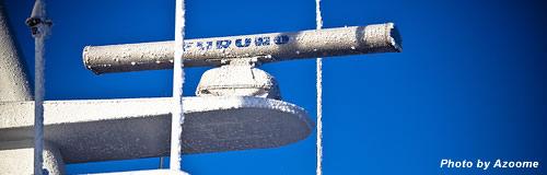 古野電気の14年2月期は純損益6.60億円の赤字転落