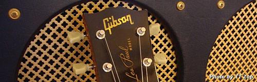 米ギター老舗の「ギブソン」が破産法第11章申請、販売低迷