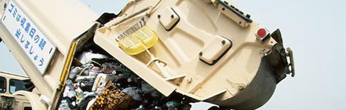 滋賀の廃棄物管理システム「湯浅エンジニアリング」が破産