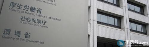 1月の生活保護受給者数は215万3642人で過去最多を更新