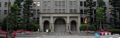 日本政策金融公庫が6554億円の赤字、半年間の初決算で