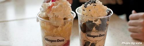 ハーゲンダッツが国内店舗事業から撤退へ、新浦安店閉店で