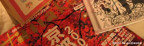 女性向け関西情報誌「Hanako West」が12月末で休刊へ