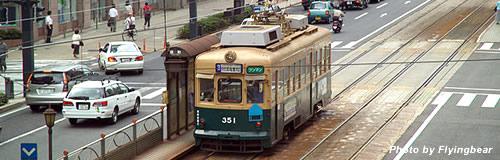 広島電鉄がスーパー子会社「広電ストア」を解散、事業は譲渡