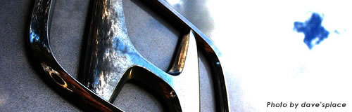 鈴鹿市、法人税7割減 - ホンダの業績悪化が影響