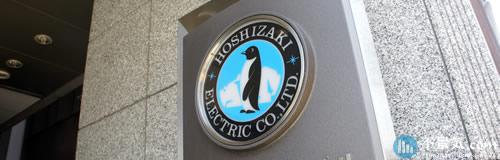 ホシザキを監理銘柄指定、不適切取引で報告書提出遅延