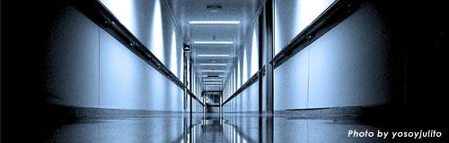 羽田共生病院運営の「医療法人社団赤仁会」に破産開始決定