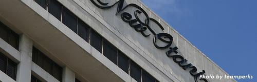 ホテル「ニューオータニ神戸」が12月26日で営業終了し閉館