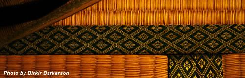 岡山・倉敷の畳縁製造「毛利織物」が破産決定受け倒産