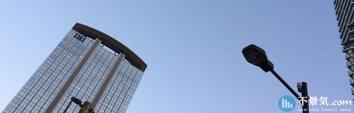 IHIが子会社「ギャラクシーエクスプレス」を解散、事業仕分けで