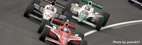 自動車レースの「インディジャパン」、今年の開催が最後に