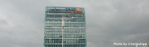 金融大手「ING」がオランダ国内で2700名の人員削減へ