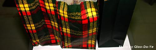 紙袋製造の「ミツワ紙工所」が民事再生法を申請