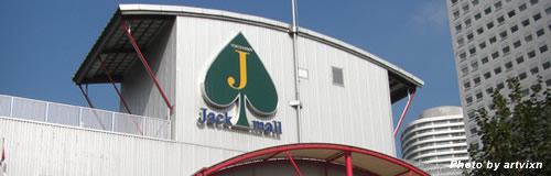 横浜ジャックモールが9月30日をもって閉店、13年の歴史に幕