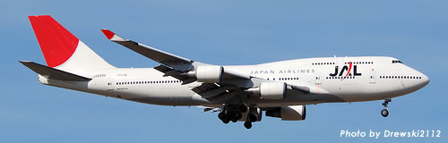 JALがアメリカン航空からの出資も検討、合弁会社設立も