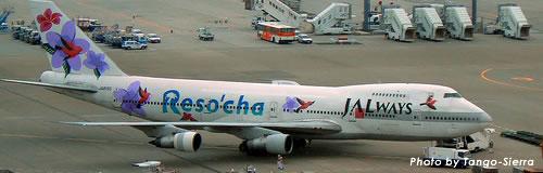 日本航空、派遣社員パイロット全員の契約打ち切りへ