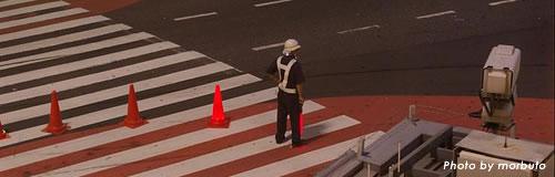 神奈川・相模原の警備業「蒼鳳」が民事再生法を申請