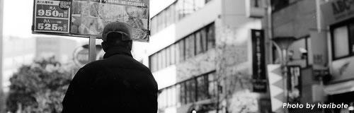 2月の生活保護受給者は216万6381人で5ヶ月ぶりに減少